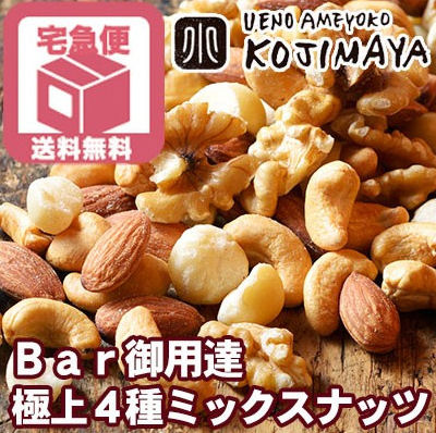 kojima-ya_n-09-02.jpg